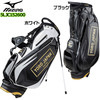 Mizuno JAPAN YORO 2015 limited model stand caddie bag golf bags mizuno 5LJC152600