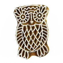 Brown Owl Design Textile Indian Wood Stamps Printing Block Brown Hand Carved Stamp PB2095A