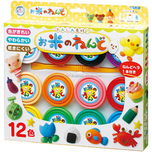 "Best-selling and Safe refractory clay ""Rice Clay,"" a safe product made from real rice Set of 12 colors Children's toy Japanese b"