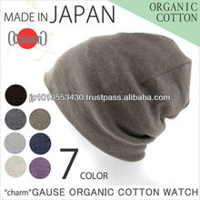 Japanese Beanie Hat Knit caps using organic cotton for medical use