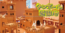 Cute educational toys for kids hacomo kids with Eco-friendly made in Japan