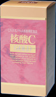 Nucleic acid supplement as Japanese slimming pills made from salmon milt