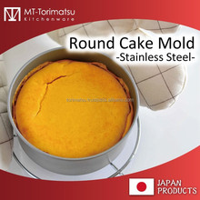 All Stainless Material Raw Deacoration Cake Sponge Cooking Molds