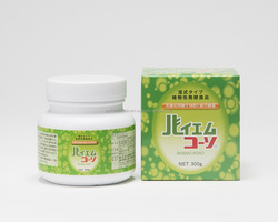 Easy to take vegetable fermented enzyme supplement made from plant extract