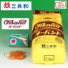 Rubber band Made in Japan.O-Band made with high-quality raw rubber. KYOWA LIMITED. (color rubber band arm)