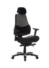 Ranger Heavy Duty Executive Chair