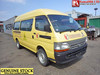 Stock#35220 TOYOTA HIACE COMMUTER USED VAN FOR SALE [RHD][JAPAN]