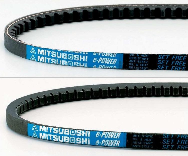 e-power belt