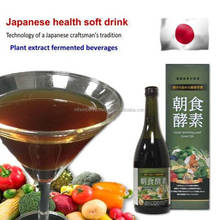 This health drink is fruits and vegetables,seaweed and herbs and so long-term ripening fermentation drink.