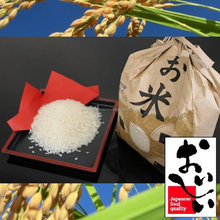 Famous safe white rice whole grain foods suitable for sushi and sukiyaki