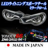 Wide variety of Japan-made auto car parts designed to the finest detail