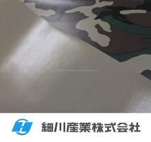 Popular camouflage tent fabric Militaly Camouflage Tarpaulin at fair prices , small lot order available