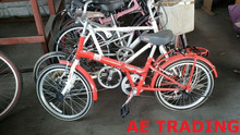 Second hand Junior Folding Bicycles