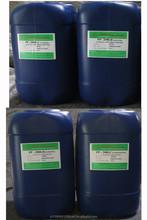 Alkali Non-Cyanide Brightener (PP 2080)
