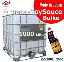 """High quality """" Soy sauce """" and Delicious """" Soy sauce """" for beef steak for Healthy small lot order available"""