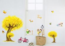Wall sticker MJ9504