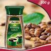 Jacobs Kronung Instant Coffee 7oz/200g German Origin