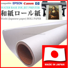 High quality and Reliable texture matte paper, Japanese rice paper, washi roll made in Japan for inkjet priners