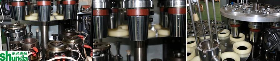 Haute qualité haute vitesse tasse machine de production de papier machine de thermoformage petite tasse de papier faisant la machine en corée