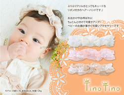 Japanese wholesale products high quality cute infant headbands hair accessory headband for toddler clothes kids clothing