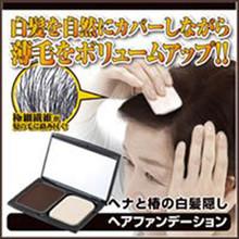 Henna Camellia Hair Color Dark Brown Faundation for Hiding White Hair Made inJapan