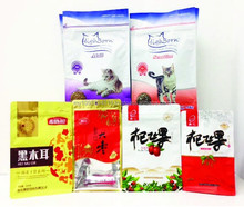 custom aluminium eight side seal stand pouch,qual seal flat bottom doy bag with ziplock,eight side seal bags for food