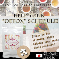 Easy to swallow new method diet supplements with detox slim tea extract