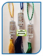 Islamic Crystal Gifts ,Mekka muslim Ramadan Gift
