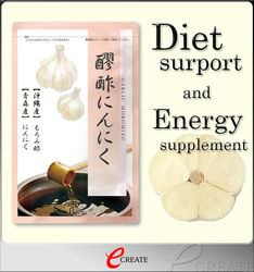 Easy to swallow and Traditional japanese garlic malt vinegar with rich citric acid made in Japan