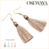 trendy tassel earrings suitable for latest clothes