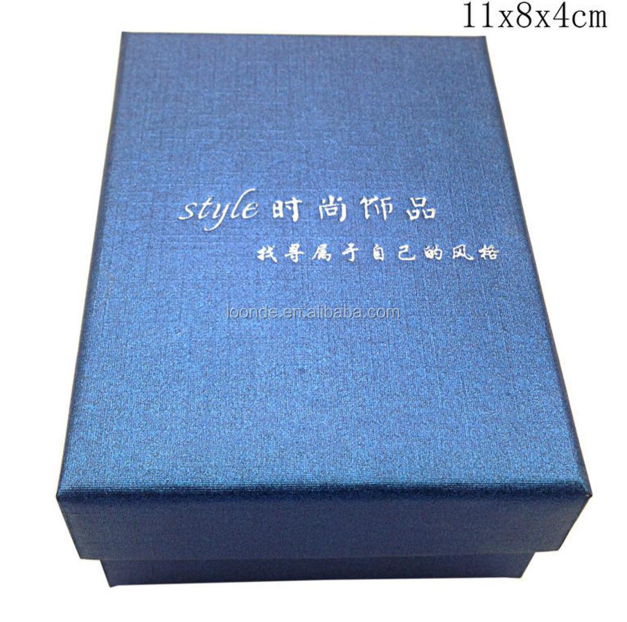 beautiful packaging box (1).png