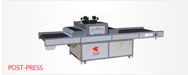 roll to roll automatic silk screen printing machine 010
