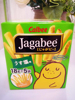 Japanese snack foods