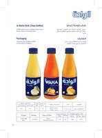 Al Waha Juice Drink 200 ml Glass Bottle