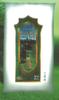 Emirates Magic (Agro Chemical Fertilizer) Fertilizer