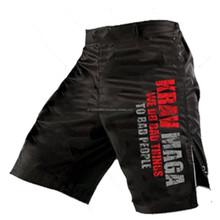 Karv Maga Fight Shorts, MMA Short, Grappling Shorts