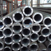 /product-tp/304-stainless-steel-round-pipes-50019267472.html