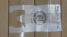 Shopping printed HDPE t-shirt bag on roll,Transparent HDPE t-shirt bag on roll (skype: salestnp01)