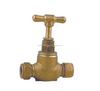 High quality and Durable stop cock valve for industrial use , small lot oder also available ZAT-FD0794