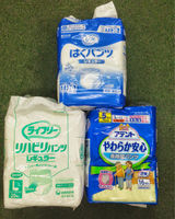 Durable and High quality pull up diaper at reasonable prices , small lot available