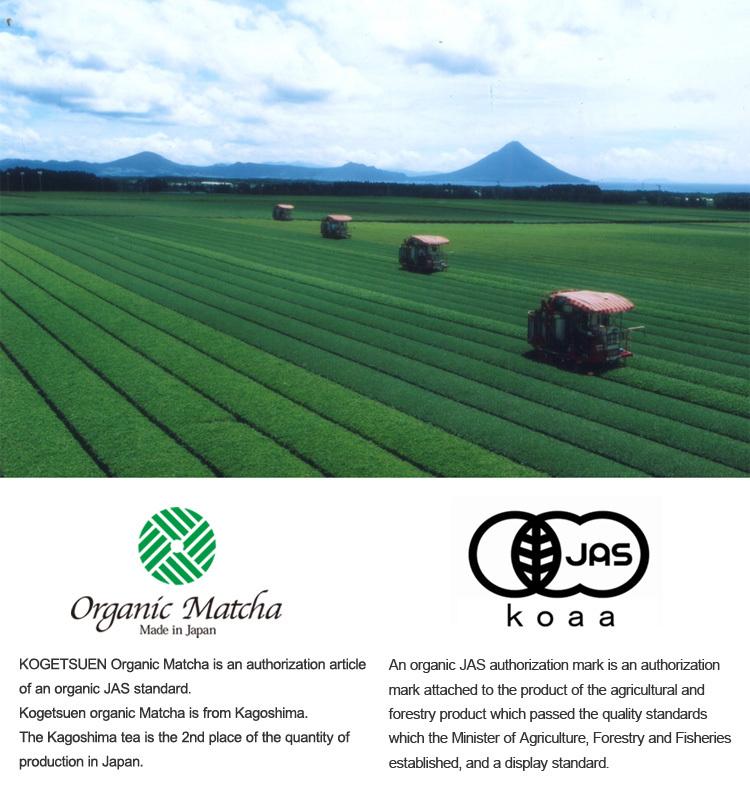 organic-koaa