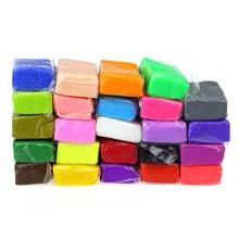Air dry Polymer Clay 250 grams