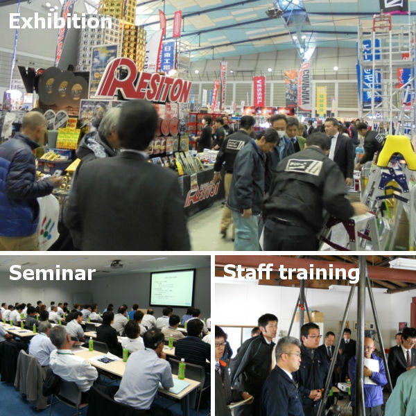 exhibition and training