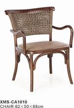 solid wood oak chair
