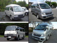 Reliable used nissan caravan van with good fuel economy made in Japan