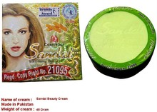 Sandal Beauty Cream.