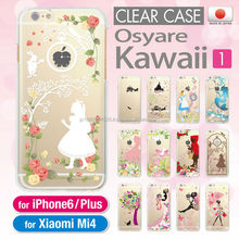 Kawaii series of stylish original mobile phone case for iPhone 6
