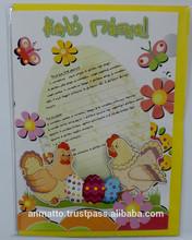feliz pascua de pollos de tarjetas de felicitación