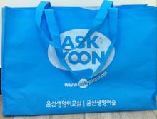 colorfull silk printing reusable PP non woven shopping bag tote bag CHEAP price LOW MOQ