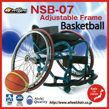 Rigid and adjustable frame basketball wheelchairs made in Japan